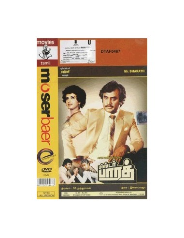Mr Bharath DVD