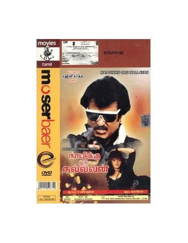 Nattukku Oru Nallavan DVD