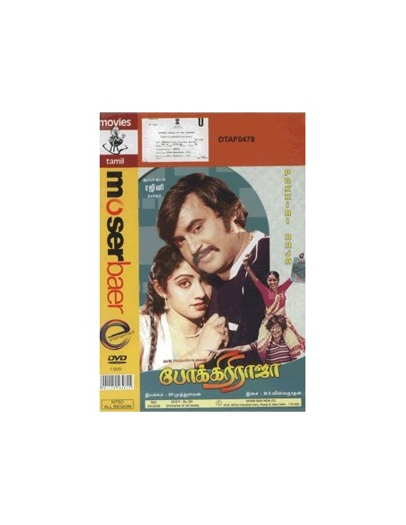 Pokkiri Raja DVD