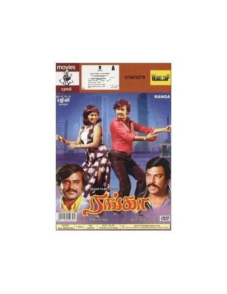 Ranga DVD