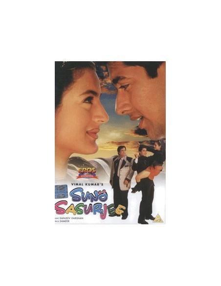 Suno Sasurjee DVD