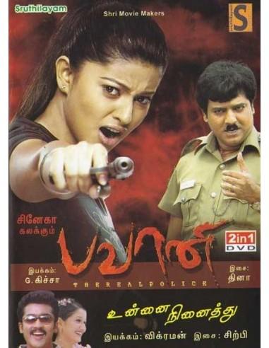Bhavani   Unnai Ninaithu - DVD