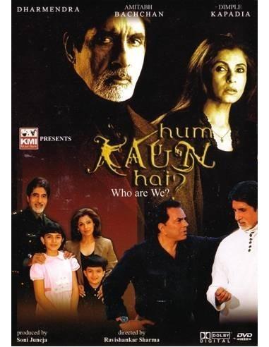 Hum Kaun Hai DVD
