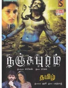 Nanjupuram | Thamizh - DVD