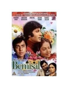 Bemisal DVD