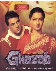 Ghazab DVD