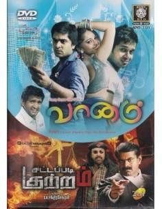 Vaanam | Sattapadi Kutram - DVD