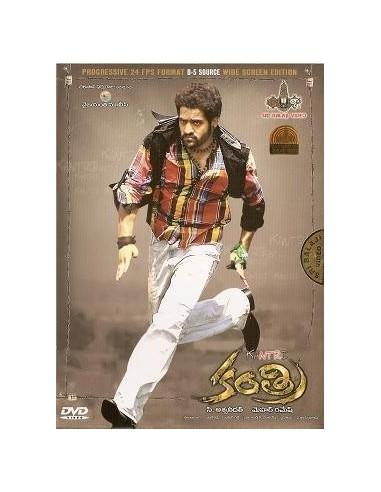 Kantri DVD