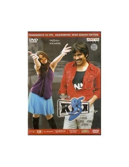 Kick DVD