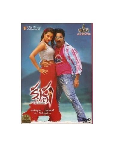Krishna - The Power Of Indrakeeladri DVD