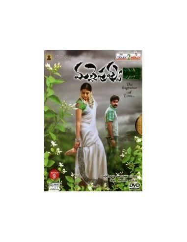 Mallepuvvu DVD