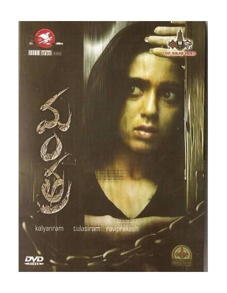 Mantra DVD