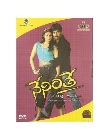 Neninthe DVD