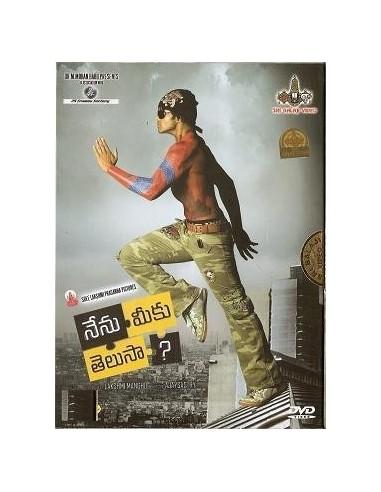 Nenu Meeku Telusa DVD