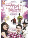 Aao Wish Karein DVD