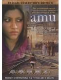 Amu DVD