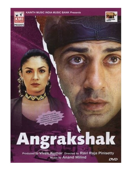 Angrakshak DVD