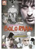 Bolo Raam DVD