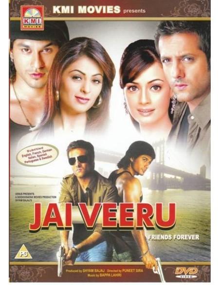 Jai Veeru DVD