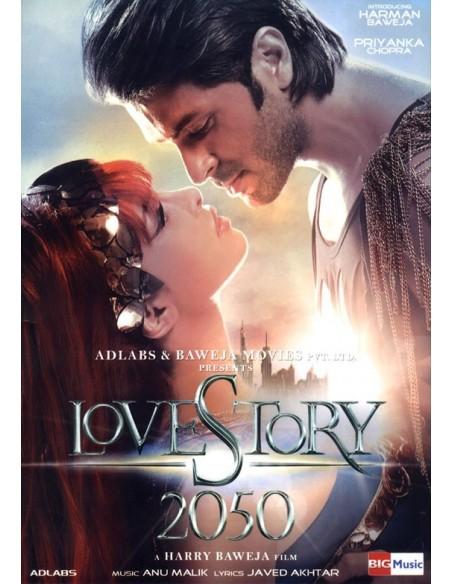Love Story 2050 DVD (FR)