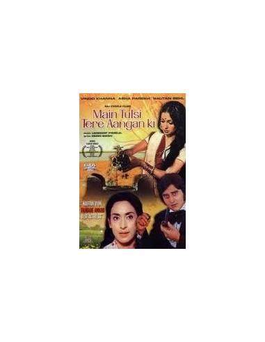 Main Tulsi Tere Aangan Ki DVD