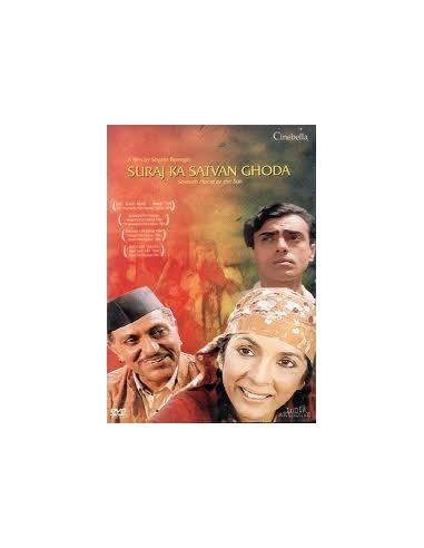 Suraj Ka Satvan Ghoda DVD