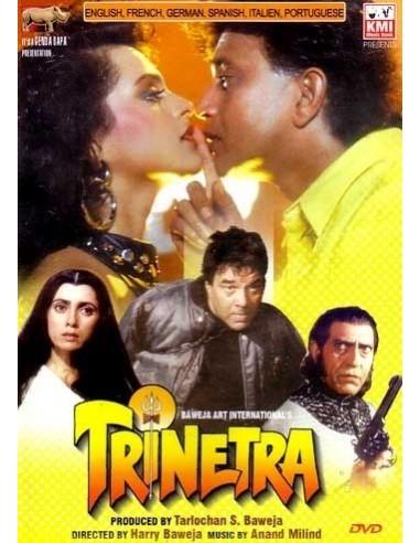 Trinetra DVD
