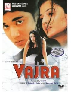 Vajra DVD