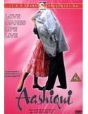 Aashiqui DVD