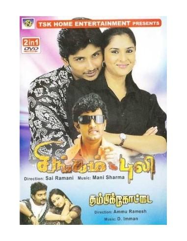Singam Puli | Thambikottai - DVD