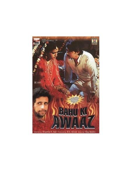 Bahu Ki Awaaz DVD