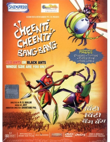 Cheenti Cheenti Bang DVD