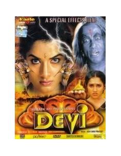 Devi DVD