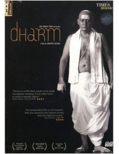 Dharm DVD - Collector