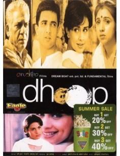 Dhoop DVD