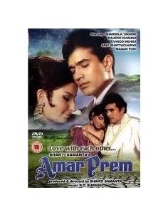 Amar Prem DVD