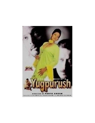 Yugpurush DVD