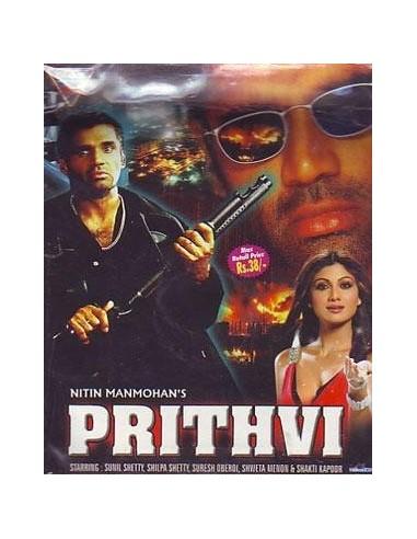 Prithvi DVD