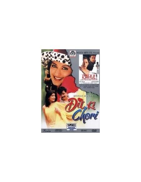 Dil Ki Chori DVD