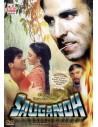 Saugandh DVD