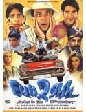 Fun2shh DVD