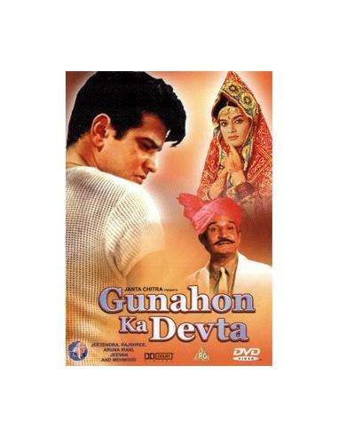 Gunahon Ka Devta DVD