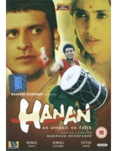 Hanan DVD
