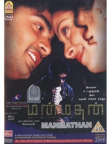 Manmathan DVD