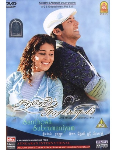 Santhosh Subramaniyam DVD