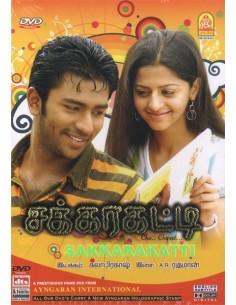 Sakkarakatti DVD
