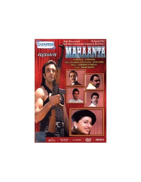 Mahaanta DVD