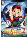 My Friend Ganesha 2 DVD