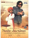 Nanhe Jaisalmer DVD (Collector)