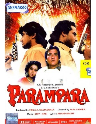 Parampara DVD (Collector)